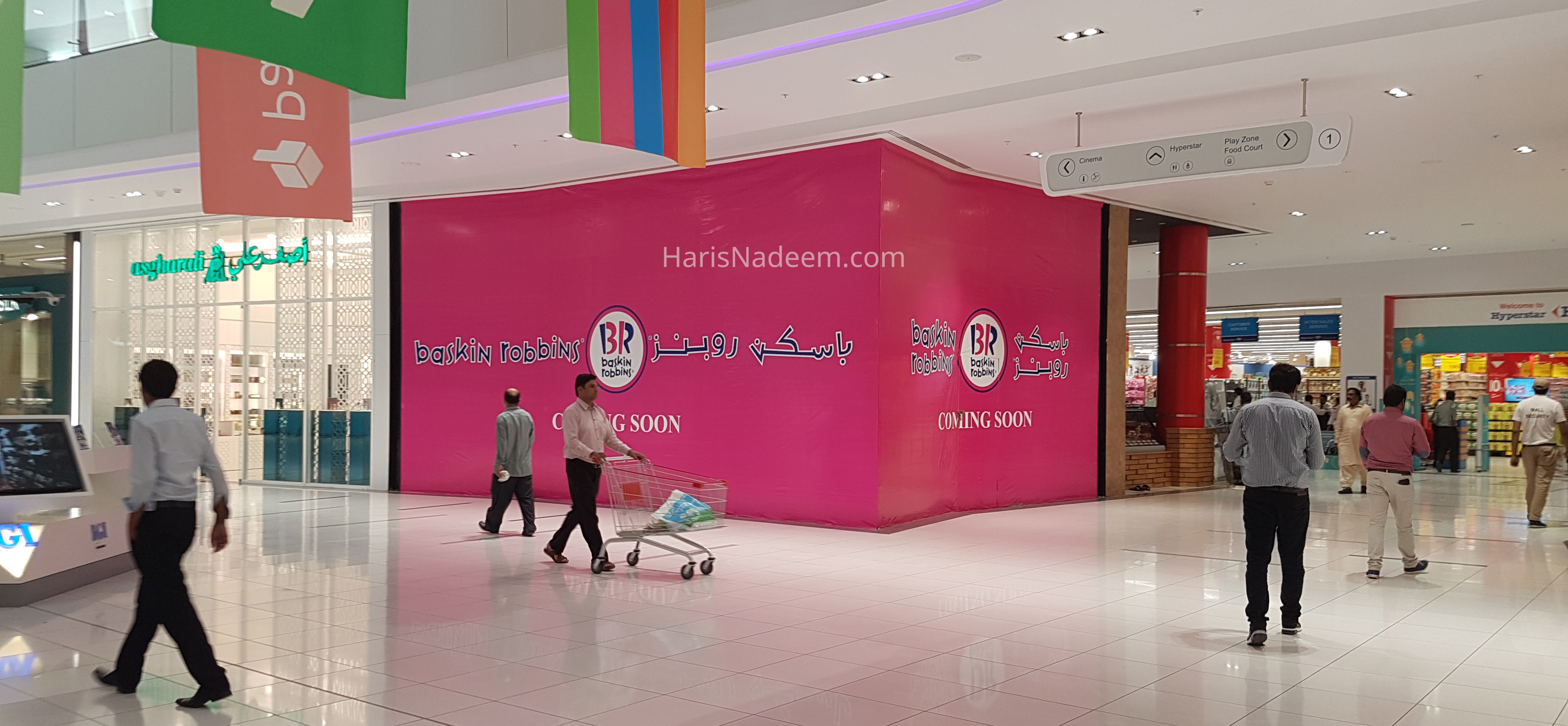 Baskin-Robbins Pakistan at Packages Mall, Lahore